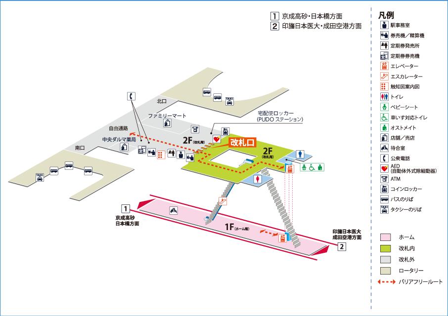ニュー 中央 駅 タウン 千葉