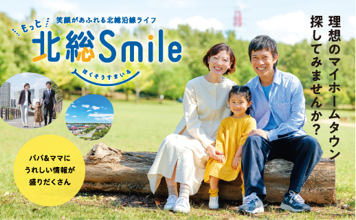 Hokso Smile VOL.5