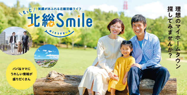 Hokso Smile Vol.4